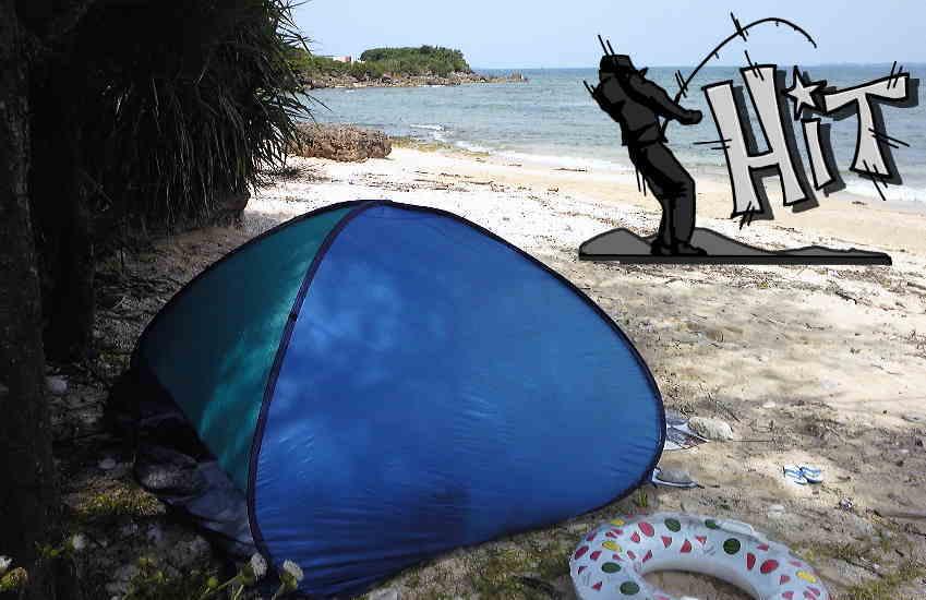 釣り テント泊